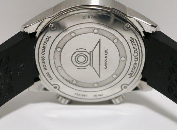 Jaeger-LeCoultre Polaris Watch back