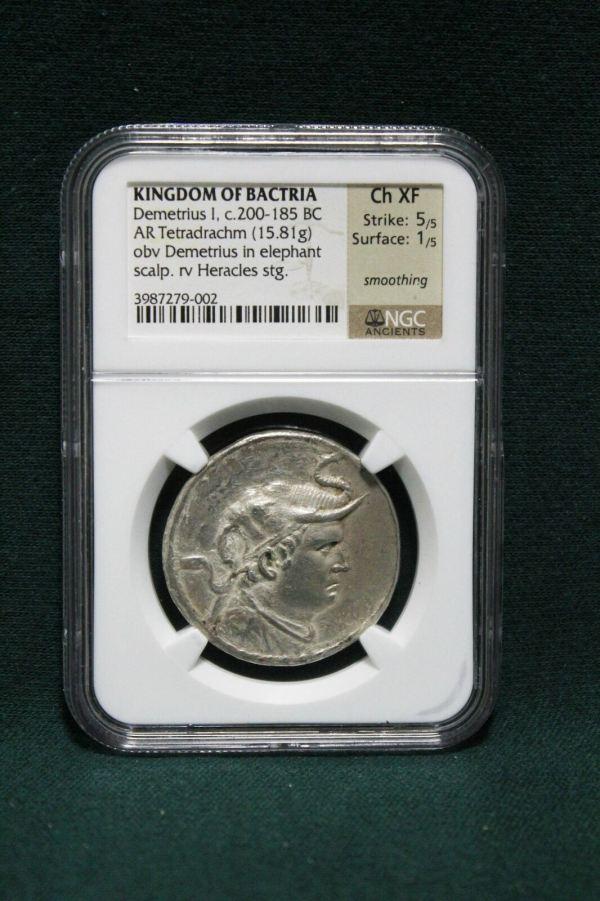 Bactria Silver Tetradrachm Coin front
