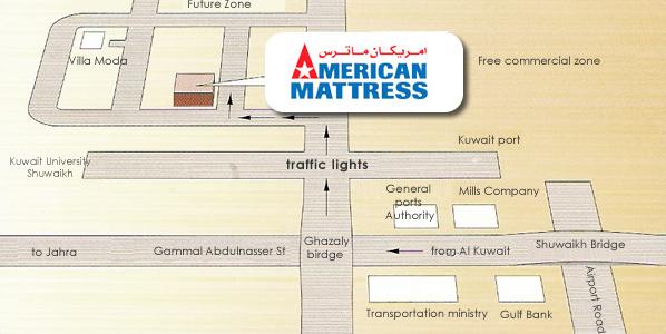 Good Night By American Mattress