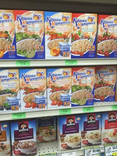 Russian food in America