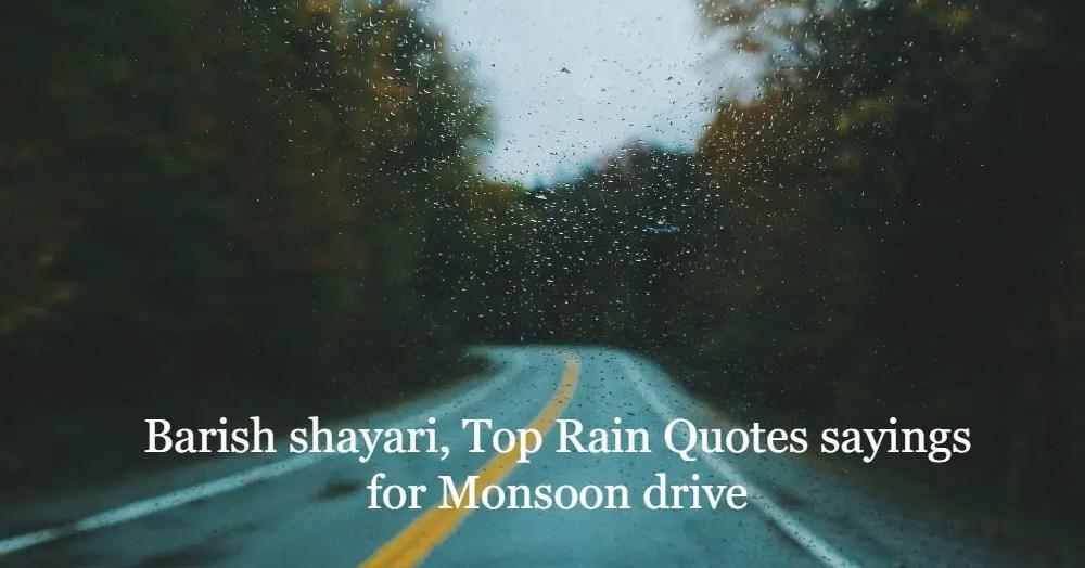 50 Barish shayari, Top Rain Quotes sayings for Monsoon drive