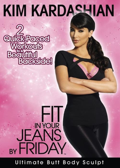 kim kardashian workout ultimate butt