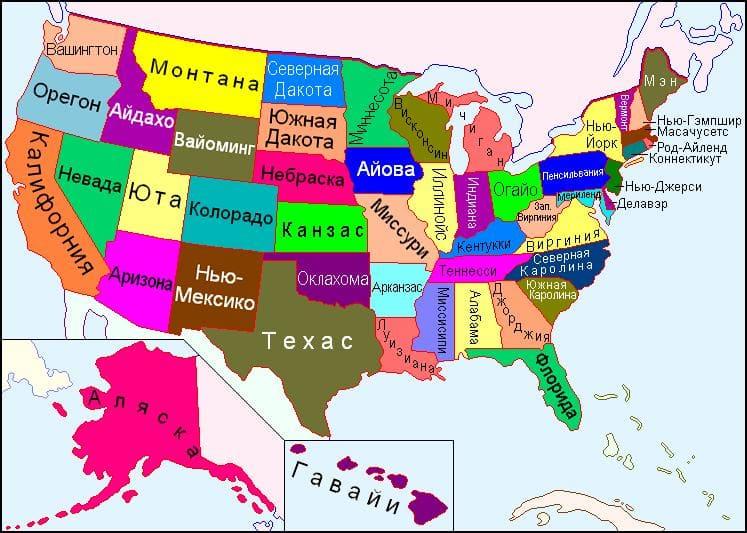 50 штатов США. Ч.3 Н-О