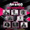 nominees for 2019 Ghana Entertainment Awards USA