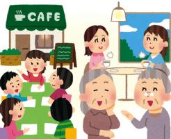 認知症カフェの運営目的