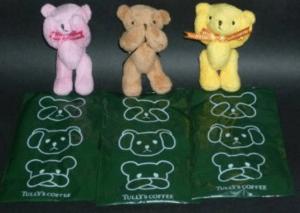 タリーズ福袋3000円三猿テディベア
