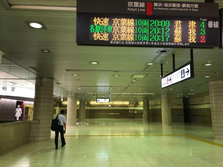 東京駅京葉線の授乳室