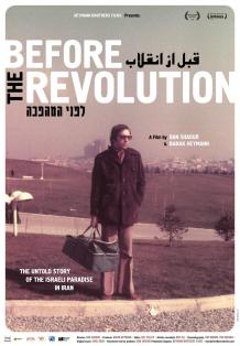 before-the-revolution-movie-poster