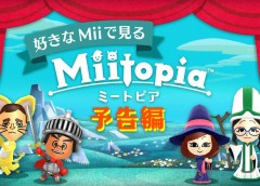 Watch: Miitopia Amiibo Trailer
