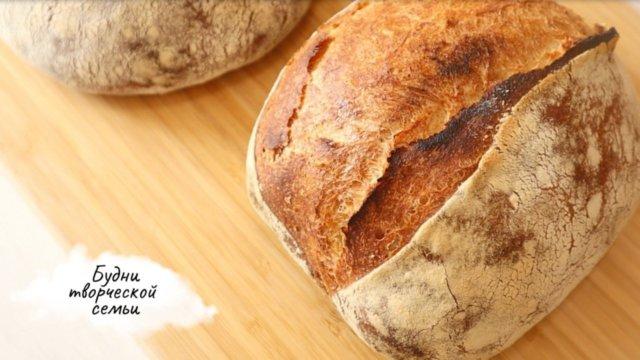 Закваска для домашнего хлеба подовый хлеб