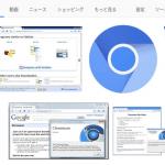 Chromium OSで7年前のノートパソコンをChromebook化