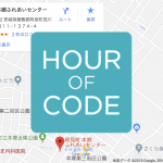 Hour of Code in  あみ 6月16日(土)開催☆
