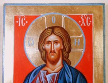 Господь наш Иисус Христос (1)