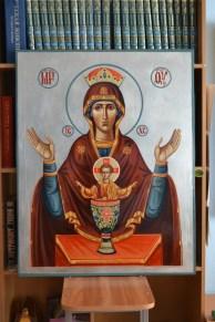 Ико́на Бо́жией Ма́тери «Неупива́емая Ча́ша»