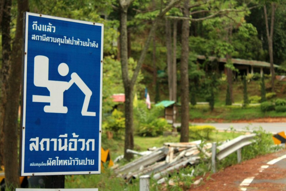 how to go from chiang mai to pai