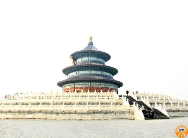 Temple of Heaven photo review