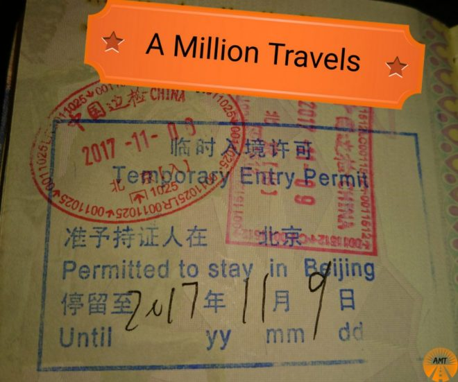 China 72 hour Visa Permit how to do