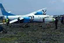 Crash d'avion (image d'illustration)