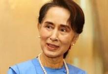 Aung San Suu Kyi a été déçue des plusieurs prix internationaux pour son silence et sa complicité dans les massacres de Rhoyinga
