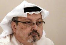 Le journaliste saoudien Jamal Khassoghi