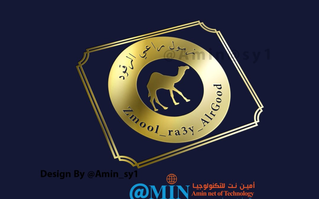 intro & logo Zmool ra3y AlrGood