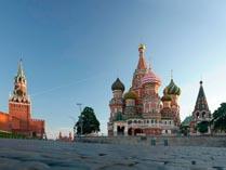 Храм Василия Блаженного в Москве презентация
