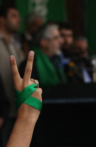 جنبش سبز ما