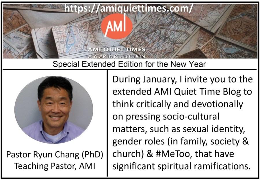 Invitation by Ryun Chang