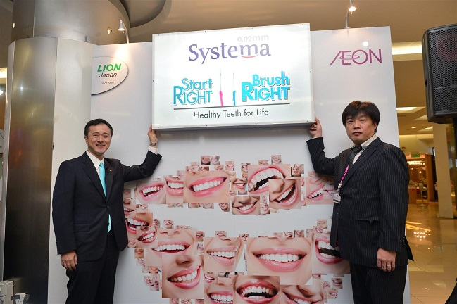 2 Launch of Systema 'Start Right Brush Right' campaign