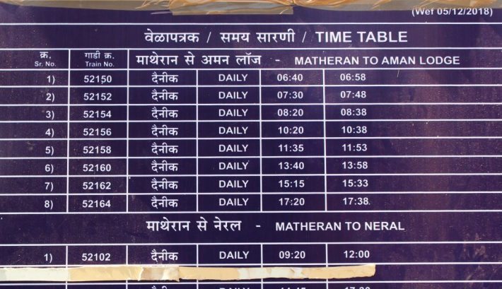 Time Table: Matheran to Neral