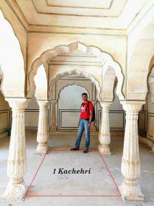 27 Kachehri