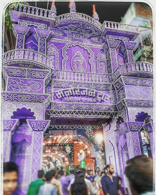 चैलिटाल ,पटना सिटी (CHAILITAL ,PATNACITY)