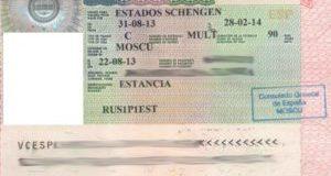 Шенгенская испанская виза- пример