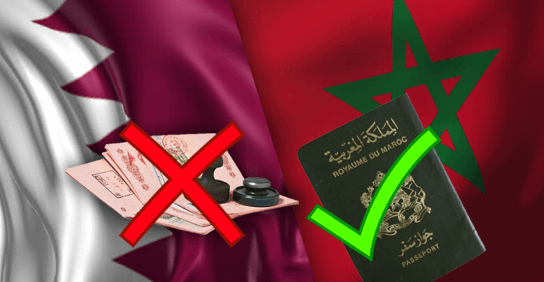 بشرى لكل المغاربة : قطر ترفع تأشيرة الدخول الى أراضيها عن كل المواطنين المغاربة