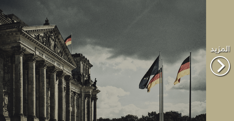 Photo of الهجرة إلى ألمانيا بطرق شرعية جديدة اكتشفها لأول مرة