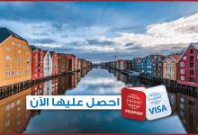 Photo of شرح طريقة الحصول على التأشيرة النرويجية عن طريق الأنترنت بالتفصيل وبالصور