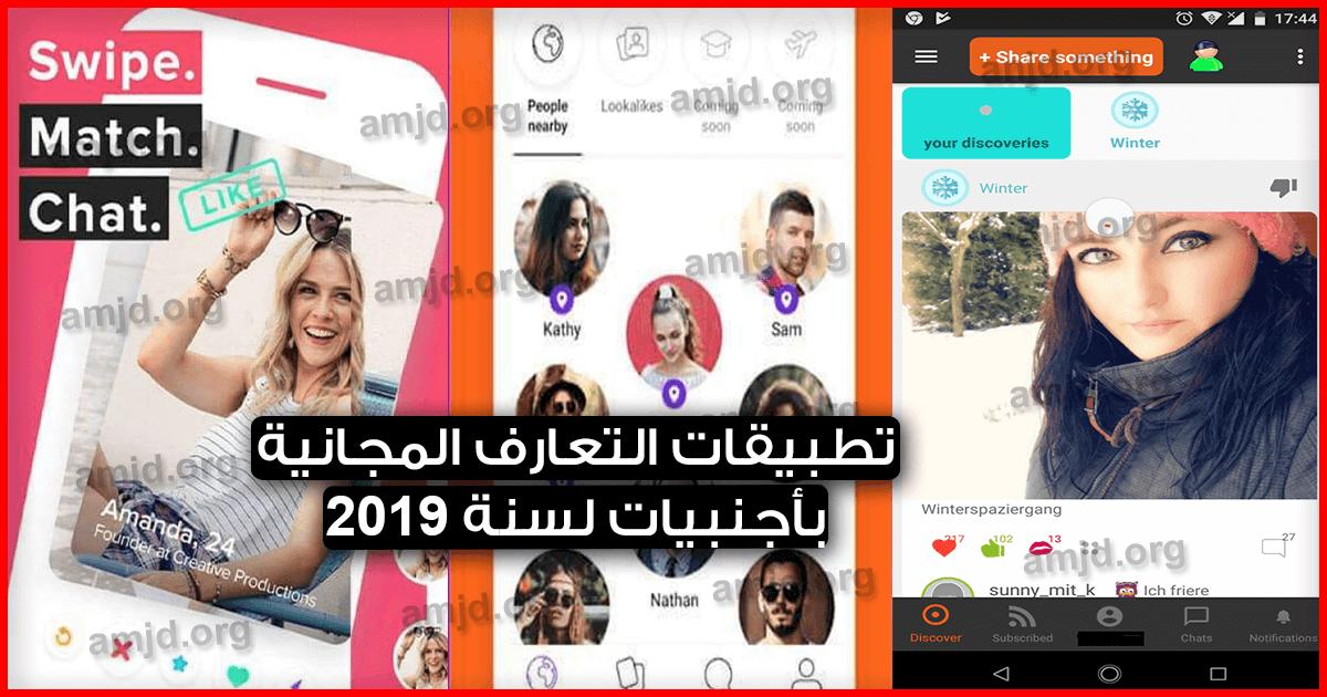 موقع تعارف عالمي عربي مجاني 100 دولار