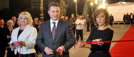 Свечено отворање на Археолошкиот музеј на Македонија