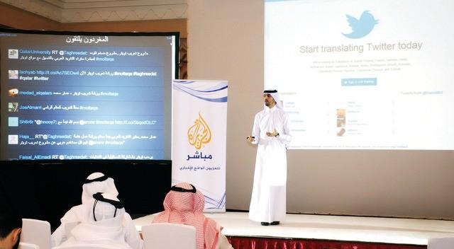 عمار محمد خلال ملتقى «مغردون يلتقون» من المصدر