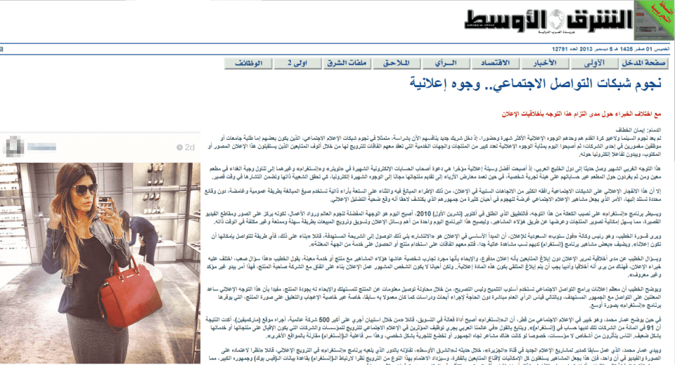 instagram_ammar_mohammed_interview