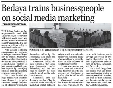how to market yourself through social media4