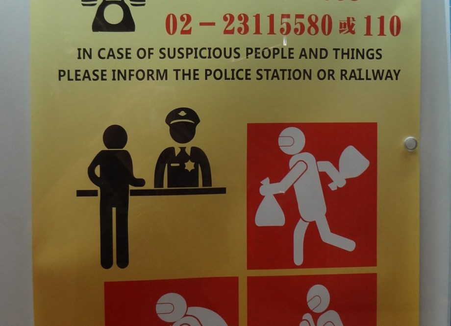 Picture of a poster asking that suspicious people and things are reported to the police.