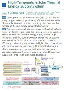 Click to enlarge. Japan's SIP 'Energy Carriers' #1: High Temperature Solar Thermal Energy Supply System