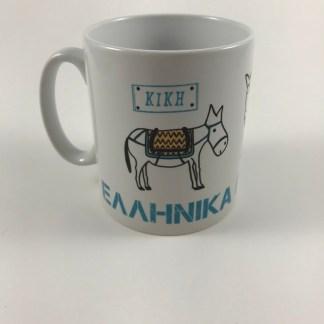 Greek Donkeys Coffee Mug