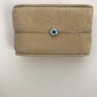 Syros Round Silver Bracelet