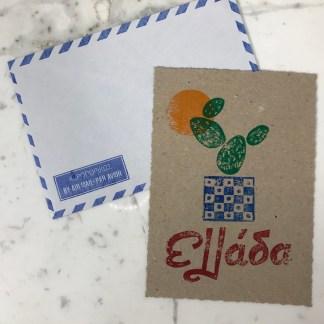Card_Ellada