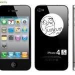 Анонс обзора iPhone 4s