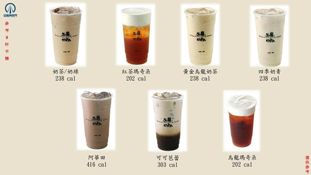 找奶茶系列