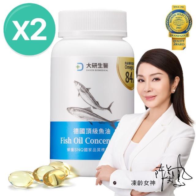 【大研生醫】omega-3 84%德國頂級魚油