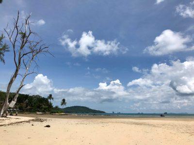Amon Tour Klong Muang Thailande - 1